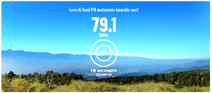 FM MATSUMOTO